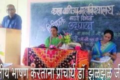 marathi vibhag