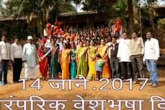 arts and commerec college koyananagar traditional day photos-original